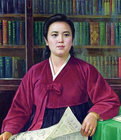 Anti Japanese Heroine Great Mother KIM JONG SUK - Image