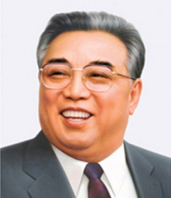 Great President Comrade KIM IL SUNG - Image