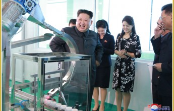 Visit to Remodelled Pyongyang Cosmetics Factory - Image