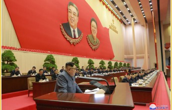 Speech Made at 5th Conference  of WPK Cell Chairpersons - Image