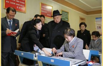 Field Guidance to Pyongyang Teachers  Training College - Image