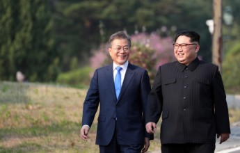 Full text of North and South Korea's agreement, annotated - Image