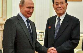Kim Yong Nam Meets Putin - Image