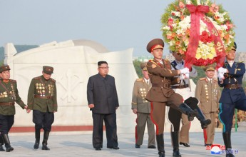 Homage Paid to War Martyrs Cemetery - Image