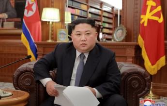 Supreme Leader Kim Jong Un Makes New Year Address - Image