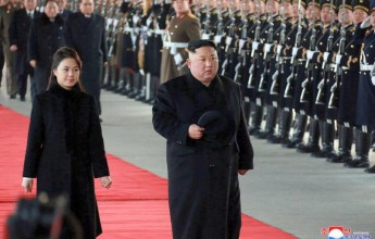 Departure of Pyongyang for China - Image