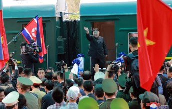 Supreme LeaderKim Jong UnLeaves Vietnam - Image