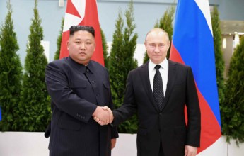 Supreme Leader Kim Jong Un Meets President Vladimir Vladimirovich Putin - Image