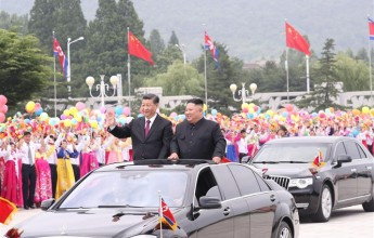 Xi, Kim Agree to Jointly Create Bright Future of Bilateral Ties - Image