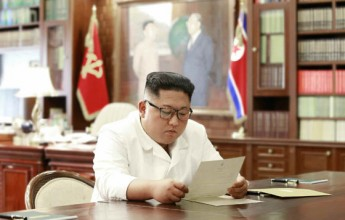 Supreme Leader Kim Jong Un Receives Personal Letter from U.S. President Donald Trump - Image