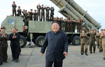 Developed the strongest type of ultra-large radiation cannon  Undertheguidanceof ourbeloved oldestleader,KimJong-un  Newly researched and developed ultra-large radiation test fire successfully - Image