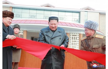 A new state-of-Age Workers' civilization pioneered the creation featuring people serving base Yangdeok hot spring resort in cultural progress ceremony seongdaehi Dear Top Leader to Kim Jong-un comrades had attended hasiyeo  was kkeuneusi the completion of - Image