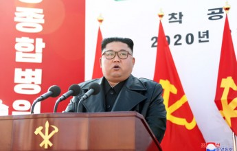 Supreme LeaderKim Jong UnMakes Speech at Ground-breaking Ceremony for Construction of Pyongyang General Hospital - Image