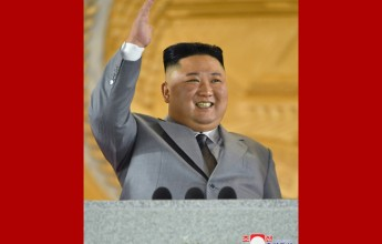 Speech Delivered by Kim Jong Un, Supreme Leader of the Party, State and Armed Forces of the DPRK, at the Military Parade Held in Celebration of the 75th Anniversary of the Founding of the WPK - Image