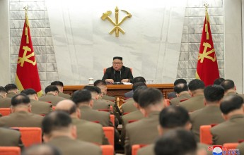Chosun Workers Party Central Military Committee's 8th 1st Expansion Meeting Admired Comrade Kim Jong-un led the expansion meeting - Image