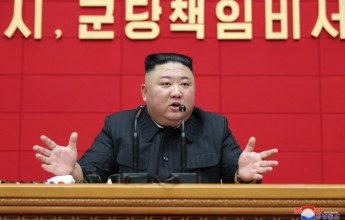 Let's Make Devoted Efforts for Strengthening Party Work and Developing Cities and Counties Second-day sitting of First Short Course for Chief Secretaries of City and County Party Committees Held General Secretary of WPK Kim Jong Un Makes Important Conclud - Image