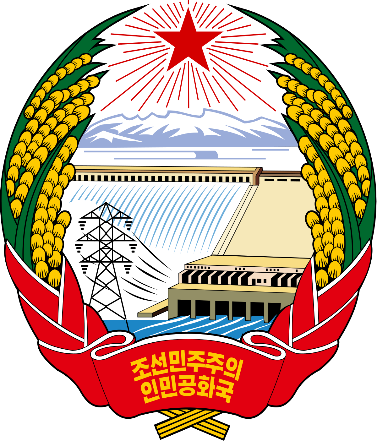 Press Statement by First Vice-Minister of Foreign Affairs of DPRK - Image