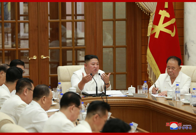 17th Enlarged Meeting of Political Bureau and 5th Meeting of Executive Policy Council of 7th Central Committee of WPK Held - Image