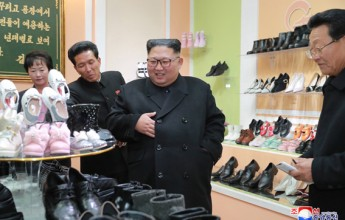 Visit to Wonsan Leather Shoes Factory - Image