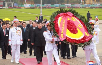 Supreme LeaderKim Jong UnMakes Official Goodwill Visit to Socialist Republic of Vietnam - Image