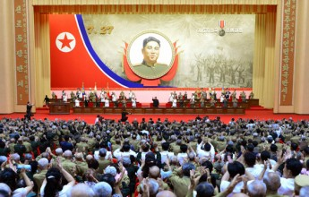 The 6th National Loyalty Convention was held in greatsuccess. ComradeKim Jong-Un,the most respected senior leader, attended the conference and gave a congratulatory speech - Image